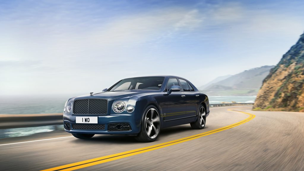 Save the best until last: The Mulsanne 6.75 Edition by Mulliner