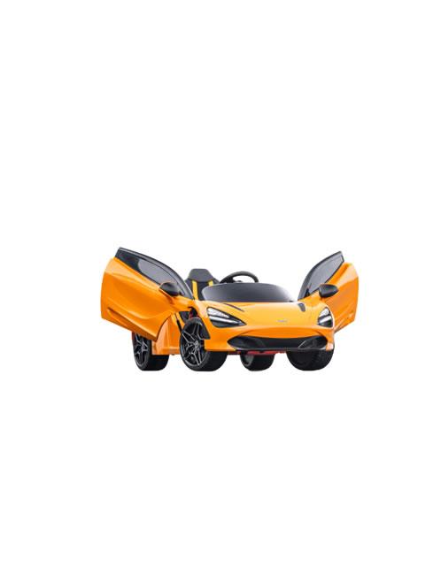 McLaren 720S Ride-on Car